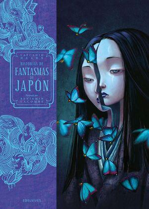 HISTORIAS DE FANTASMAS DE JAPON.(LIBROS ILUSTRADOS
