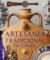 ARTESANIA TRADICIONAL D/ESPAQA