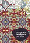 PATRONES MORISCOS P/COLOREAR