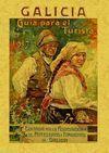 GALICIA. GUIA PARA EL TURISTA