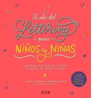 EL ABC DEL LETTERING PARA NIÑOS Y NIÑAS